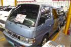 Nissan Urvan Manual