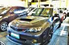 Subaru Impreza Manual